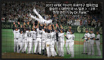 2017 APBC 결승전 [대한민국 vs 일본] 경기 관전기 <2부> by Dr.Panic™