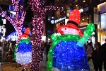 [부산 / 크리스마스트리문화축제] 아름다운 밤이예요~ 부산, 크리스마스트리문화축제 # 광복로 # 가챠샵 # 4박5일 부산여행 2017