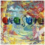 Always – Erasure / 1994