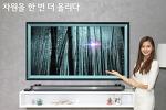 LG 올레드 TV AI(인공지능) ThinQ(씽큐)의 화질이 좋은 이유는?