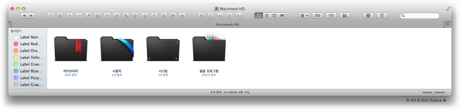 [파인더에 날개를 달아줄 도구막대 플러그인(28개), 하편] 맥 OS X 파인더의 효용성을 높이자~!!