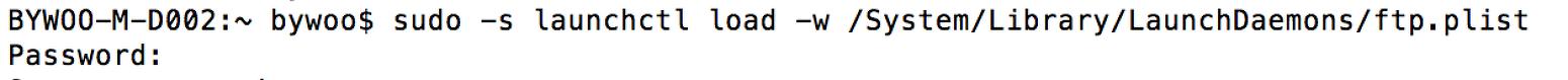 [Engineer on the Mac] 맥북에서 FTP Server 사용하기