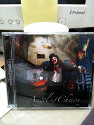 (CD) Concerto Moon - Angel Of Chaos