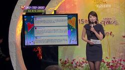 김진희 - KBS 사랑의 리퀘스트