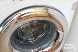 삼성화재 멤버십 혜택 1-Home Care 서비스, 세탁기 청소 어떻게 하십니까?