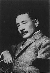 나쓰메 소세키夏目 漱石의 작품 세계에 대하여 쓰다.