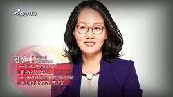자유한국당의 마지막 의인