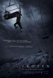 공포영화 '프로즌', 스키장에서 생길 수 있는 일