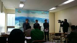 재거창 서울대학교 동문 기자회견문
