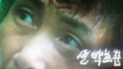 방송출연기록 한컷의 영상 (산원초)