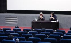 샤브롤은 현실과 주류 영화를 통렬하게 풍자한다 -<야수는 죽어야 한다> 상영 후 이명세 감독 시네토크