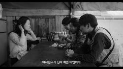 [10.20] 춘몽_예고편