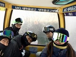 12월 첫째주 휘팍 드디어 상급자슬로프 오픈!! >_<