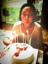 유영' 생일