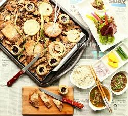 초간단 한방 훈제 바베큐, 창조적 집밥