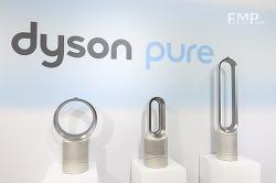 다이슨 퓨어쿨링크, 최강성능 공기정화 선풍기. 특장점