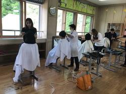 제천동중 교육복지사업 '아름다운 동행 헤어이벤트' 운영