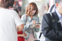 130614 김포공항 출국