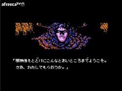 닌자용검전 / 닌자 가이덴1 공략 및 스토리 [5스테이지]