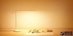 샤오미 스마트 LED 독서 스탠드 발표
