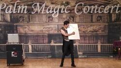 인천 서구 온가족이 함께하는 매직콘서트 'The Magician'