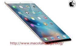 애플 3월 이벤트에 새로운 10.5인치 아이패드 프로, 128GB 아이폰SE 및 레드 아이폰7과 아이폰7플러스 출시할 것