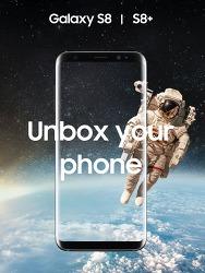 삼성 갤럭시S8 & 갤럭시S8+의 출시전 '호란의 소란'