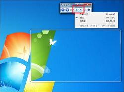 윈도우7 돋보기 기능, 단축키