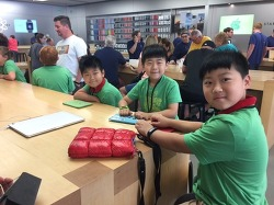 Apple Kids Camp-i movie