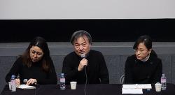 [2017 시네마테크의 친구들 영화제] 구로사와 기요시 감독과의 세 번째 만남