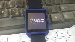 [SmartQ Z-Watch] 펌웨어 3.7 한글화 복구용 롬(Z1BurnTool用)
