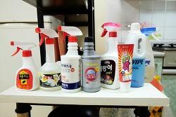 주방청소, 가스렌지 기름때 제거에 사용하는 세제는 어떤걸 사용해야하나요?