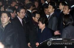 '박 전 대통령 사저'가 불편한 까닭