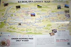 한 눈에 보는 쿠로가와(黑川) 온천마을 지도 :)