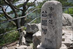 20160505 계룡산 (병사골-장군봉-연천봉-신원사)
