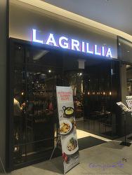[은평롯데몰 맛집] 라그릴리아 이탈리아레스토랑 (Lagrillia)
