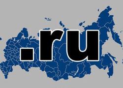 [러시아 ICT 리포트] 러시아 지역별 인터넷 사용 현황