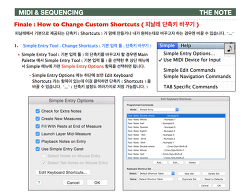 사보 프로그램 : 피날레 25 활용 가이드 & 사용법 02 ( MakeMusic Finale 25 Guide 02 ) - 32.5번째 강좌