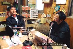 농협 전 동읍 조합장 김순재씨를 만났습니다.