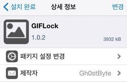 GIFLock - GIF 이미지를 아이폰 잠금화면으로 사용할 수 있는 시디아 트윅 [iOS 9]