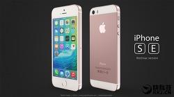 아이폰SE 성능 후기 아이폰6S 보다 뛰어나다?