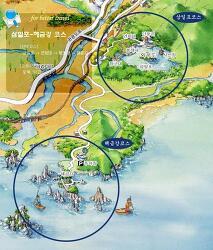 내금강 여행기 ⑥ 마지막 편 [해금강과 삼일포]