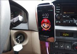 차량용 거치대, 차량용 충전기 추천 : 주파집 퀵차지 3.0 지원 차량용 스마트폰 고속 충전기 후기