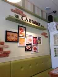 [식당 饭馆 ] 까르보네 오픈 (방배점)_ 분식형 캐주얼 이태리식당
