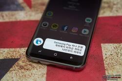 인터넷뱅킹도 음성으로 간편하게! 삼성 빅스비 + 은행서비스 사용법!