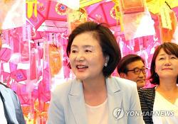 넘 따뜻하고 유쾌한 울 김정숙 여사님 화이링^^