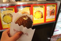 [오사카 맛집] 부드러운 크림이 가득 ::홉슈크림 돌핀(ほっぷしゅうくりーむドルフィン)