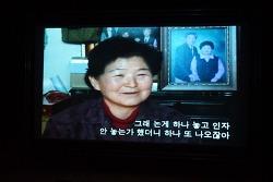 김형률  특별법과 탈핵