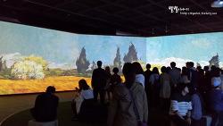 반 고흐 10년의 기록展 - 용산전쟁기념관
