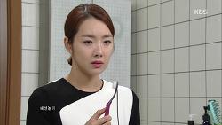 여자의 비밀 65회: 소이현 패션 - 소이현 원피스,롱자켓,가방,시계,구두 등 강지유 스타일